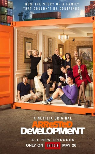 Arrested Development - photo