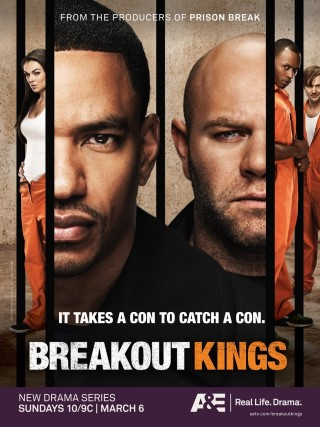 Breakout Kings - image