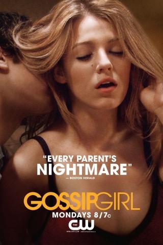 Gossip Girl - image