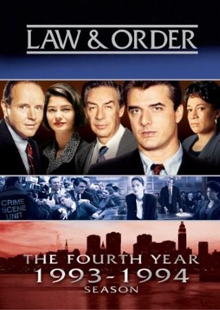Law & Order - image