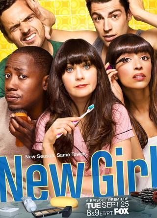 New Girl - image