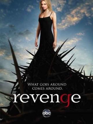 Revenge - image