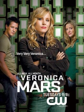 Veronica Mars - photo