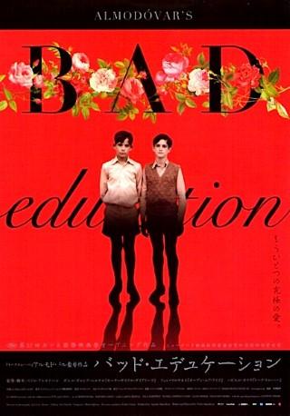 Bad Education - image