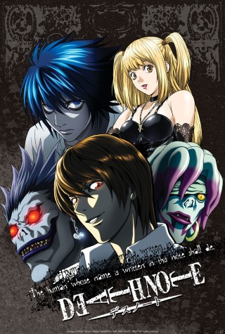 Death Note - image
