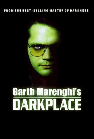 Garth Marenghi's Darkplace - image