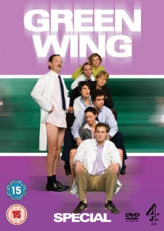 Green Wing - image