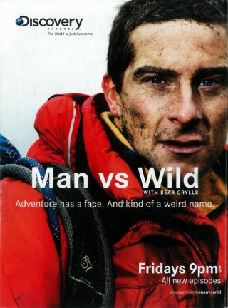 Man vs Wild - image