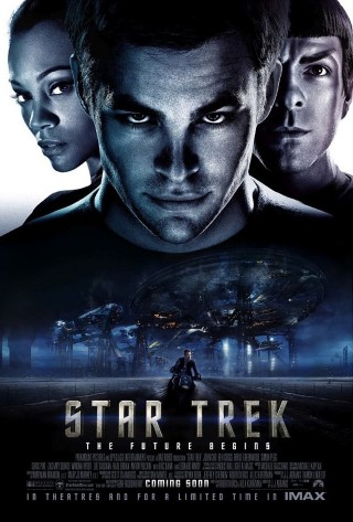 Star Trek - image