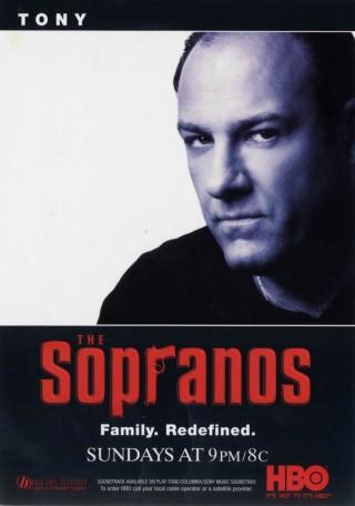 The Sopranos - image