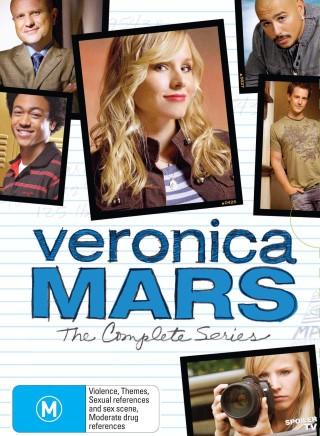 Veronica Mars - image