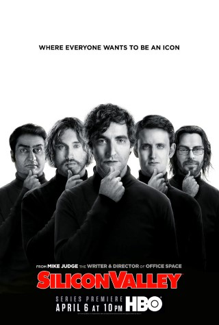 Sillicon Valley - image