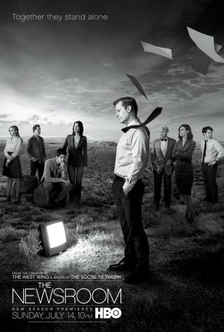 The Newsroom - image