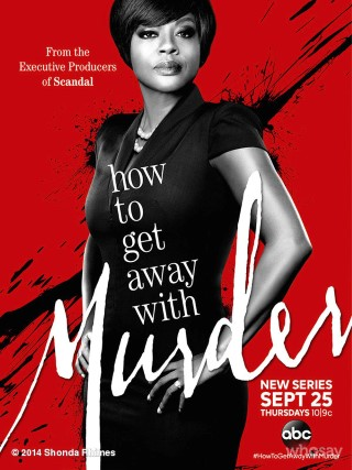 How to Get Away with Murders - image