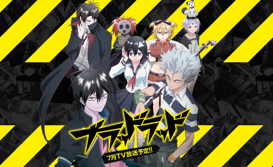 Blood Lad - cover image